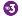 Логотип канала ТВ 3